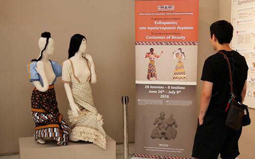 Fashion From Ancient Greece on Display at AthensMuseum