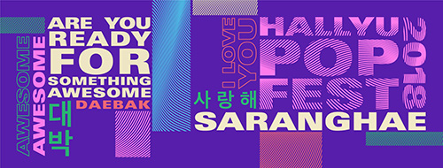 Southeast Asia's Largest K-Pop Music Festival, HallyuPopFest 2018, to Stage in Singapore This September