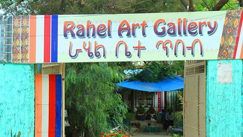 Rahel Art Gallery: Mekelle's Center to See and Experience Ethiopian Art