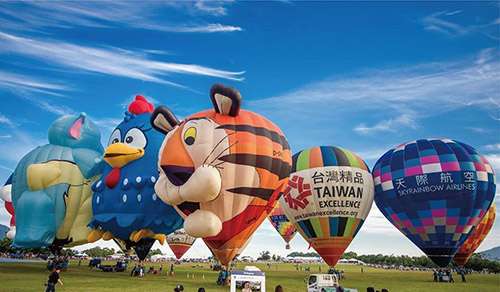 2018 Taiwan International Balloon Festival
